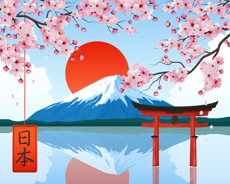 Japan landscape elements symbols landmarks realistic composition with rising sun fuji mountain cherry blossom gate vector illustration Иллюстрация