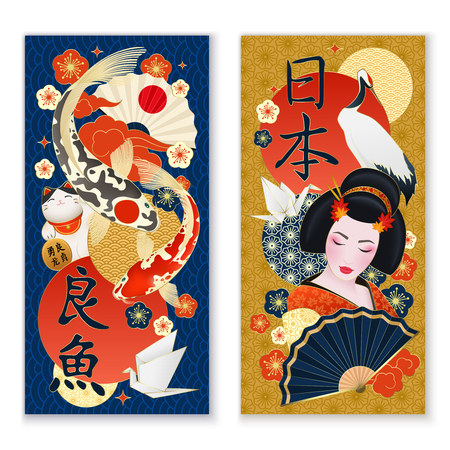 Japanese culture symbols traditions 2 realistic vertical banners with geisha sun carps crane isolated realistic