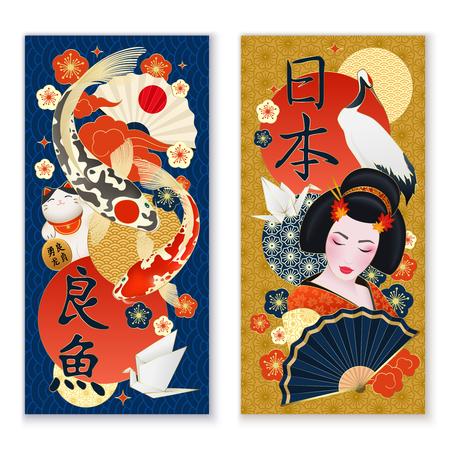 Symboles de la culture japonaise traditions 2 bannières verticales réalistes avec grue carpes geisha soleil isolé réaliste
