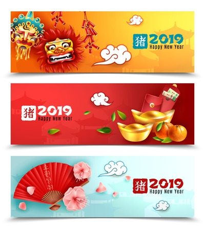 Chinese new year 2019 horizontal banners with dragon mask red envelopes oranges and plum blossoms cartoon vector illustration