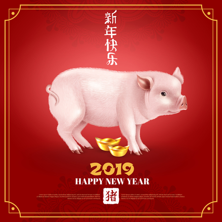 Happy new year 2019 red greeting chinese card with realistic pink piggy in center of background vector illustration