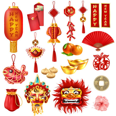 Chinese new year set of dragon mask oranges red envelopes bag of coins traditional dishes and plum flowers cartoon vector illustration