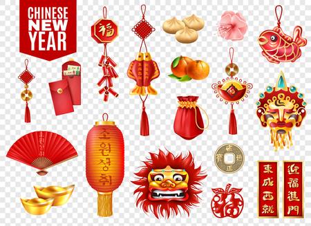 Nuovo anno cinese set trasparente di buste rosse lanterne monete decorazione festiva tradizionale gnocchi e arance vettore isolato Vettoriali