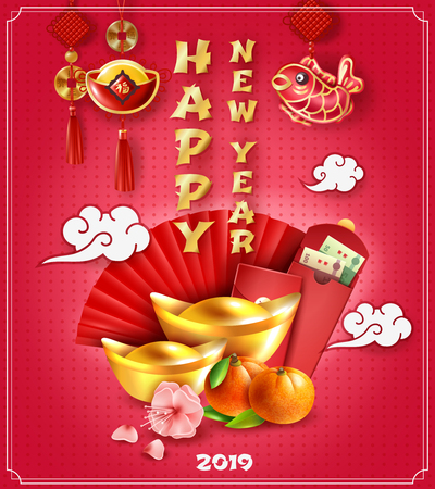 Chinese new year 2019 greeting card in red and gold colors with national symbols fruits and decorations vector illustration Illustration