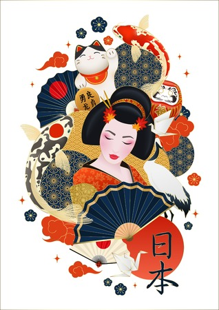 Japanese geisha surrounded with colorful carps crane beckoning cat national symbols composition decorative poster realistic vector illustration Ilustração