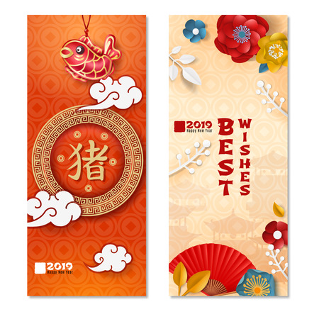 Chinese new year 2019 congratulatory vertical banners with national symbols colorful flowers and decorations vector illustration