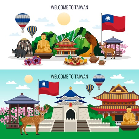 Taiwan travel 2 flat horizontal banners with national food culture animals  buddhist temple attractions landmarks  vector illustration