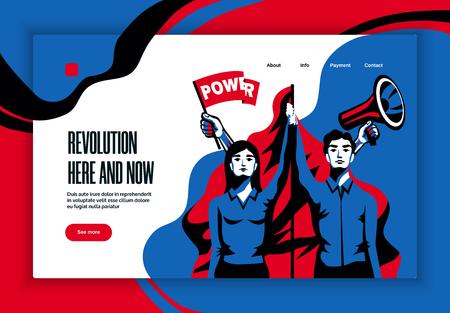 Revolución aquí ahora diseño de estilo vintage de banner de sitio web de lema con poder en la ilustración de vector de símbolo de concepto de unidad