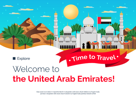 Time to travel united arab emirates flat colorful banner with mountains palms mosque sightseeing attractions vector illustration