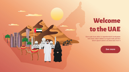 Agencia de viajes banner de sitio web de bienvenida plano horizontal con emiratos árabes unidos turismo montañas atracciones bandera mezquita arquitectura vector ilustración