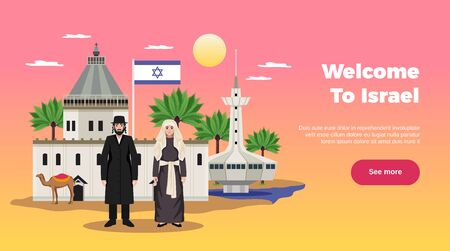 Israel travel page design with trip payment symbols flat  vector illustration Иллюстрация