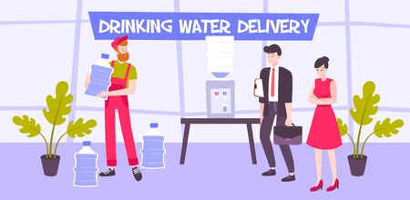 Drinking water delivery flat composition with indoor office environment faceless human characters and cooler with bottles vector illustration Illustration