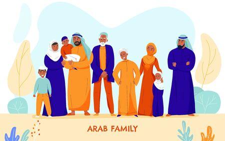 Composizione grande famiglia araba piatta e colorata con nove persone in famiglia