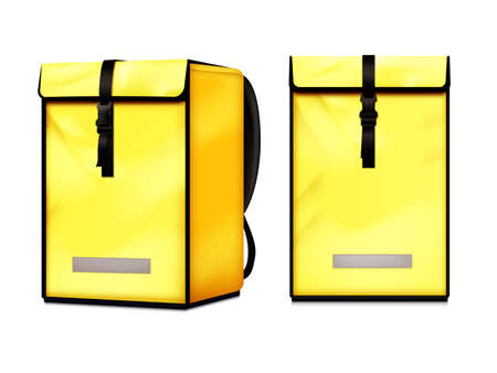 Hot food delivery courier insulated backpack bag front side view realistic set bright yellow vector illustration Иллюстрация