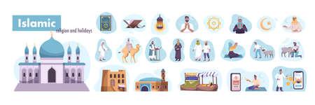 Islamic Religion Holidays Icons Иллюстрация