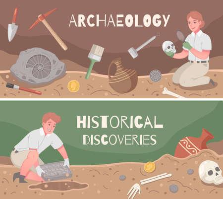 Archaeology Horizontal Banners Set Иллюстрация