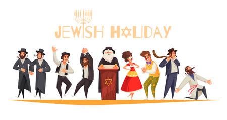 Jewish Holiday Composition