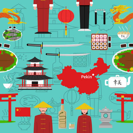 Chinese seamless pattern with national food drinks architecture and weapon symbols  flat vector illustration 向量圖像