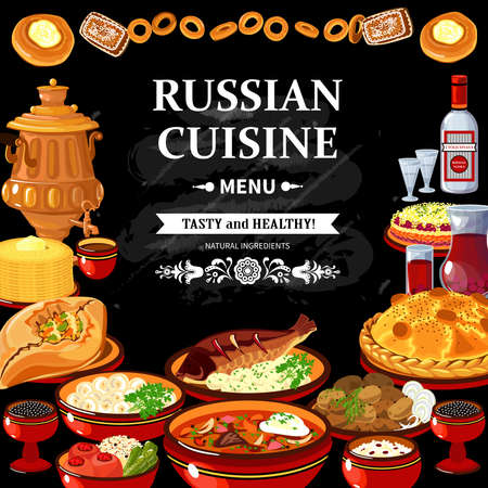 Russian cuisine restaurant menu black board poster with colorful traditional dishes vodka and samovar abstract vector illustration 向量圖像