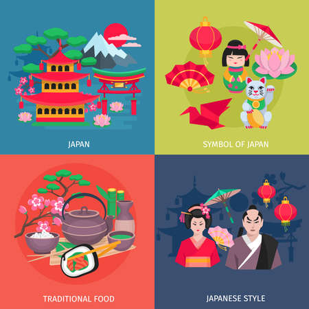 Japanese style kimono and traditional food symbols 4 flat icons square colorful banner abstract isolated vector illustration 向量圖像