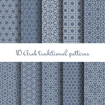 Vector arabic patterns set. Seamless line background, design decoration, collection fabric Ilustración de vector