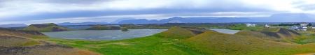 Iceland summer landscape  Mountain lake Myvatn  Panorama  photo
