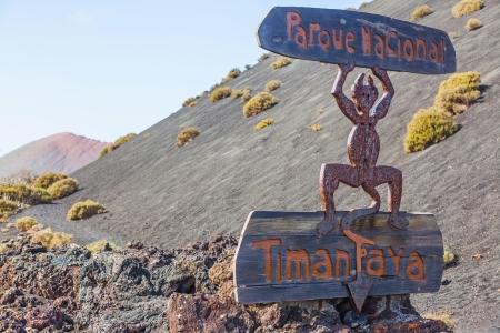 timanfaya: Parque Nacional de Timanfaya en Lanzarote, Islas Canarias, Espa�a