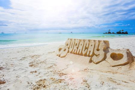Sand castle on White Beach, Boracay Island Stock Photo