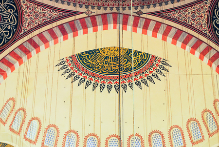 TURKEY, ISTANBUL - JANUARY 82013: Orthodox pilgrims visited the Aya Sophia Mosque in Christmas. Editorial