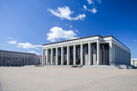 BELARUS, MINSK - APRIL 09/2016: communal services carried out restoration of the Palace of the Republic.
