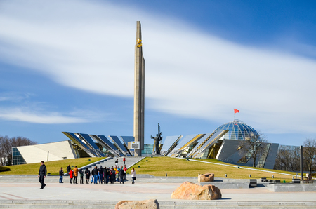 State Museum of the Great Patriotic War in Minsk. Editorial