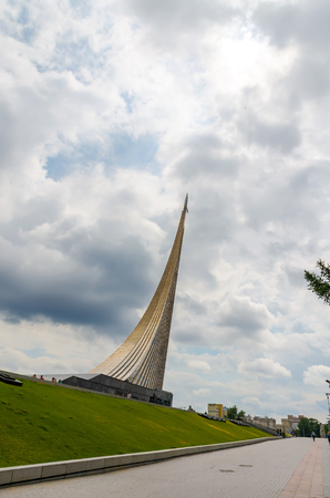 Monument dedicated to the launch of the first Earth satellite by the Soviet Union. It is located near the Exhibition of Achievements of the National Economy. Editorial