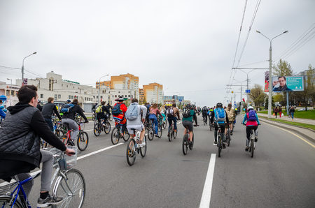 BELARUS, MINSK - APRIL 30/2016: On the central streets of Minsk hosted the annual bicycle carnival in which everyone participated. Reklamní fotografie - 115969266