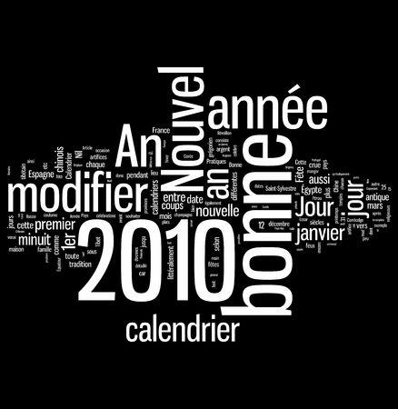 bonne: Bonne ann�e 2010