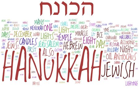 jewish ethnicity: Hannukkah Stock Photo