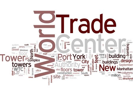 world trade center Stock Photo - 12306236