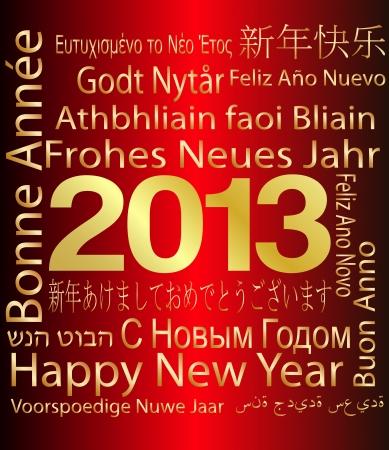 2013 - Gelukkig Nieuwjaar in meerdere talen Stockfoto - 16436050