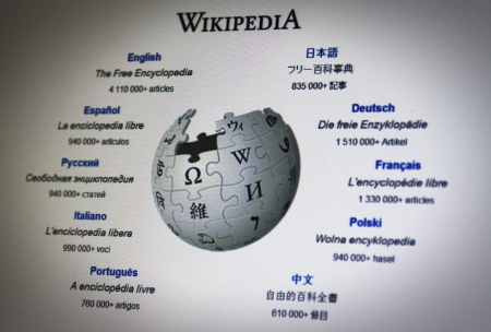 Wikipedia site in Internet Explorer browser on LCD screen  Editorial