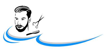 Hairdressing logo in vector quality. Illustration