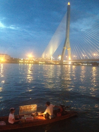 bri: Floating in Chao Praya River