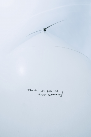 エコ ・ エネルギーをありがとうございます