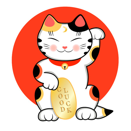 neko: Maneki Neko Cat is wishing Good Luck. Vector illustration of a cute traditional east asian cat.
