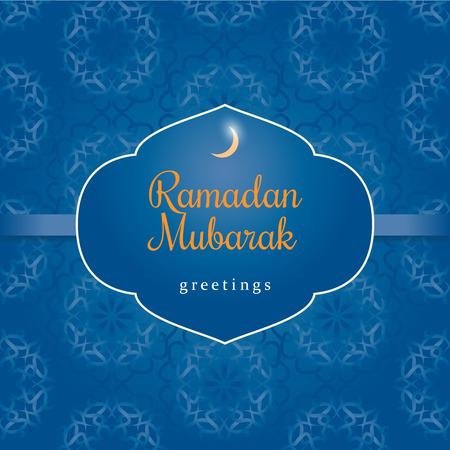 community event: Ramadan greetings background. Ramadan Mubarak translation is Have a Blessed Ramadan Illustration