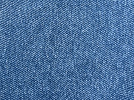 Close-up Of Blue Jeans Fabric, Frontal View. Stock Photo, Picture ...