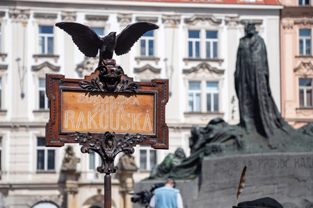 PRAGUE, CZECH REPUBLIC - JULY 1, 2018: Wooden sign of Sokol Austria at the Old Town Square during the once-every-six-years gathering of the Sokol movement - a Czech sports association 新聞圖片