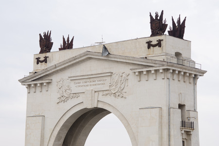 The upper part of the arch with a pediment gateway 1 Volga-Don Canal Lenin