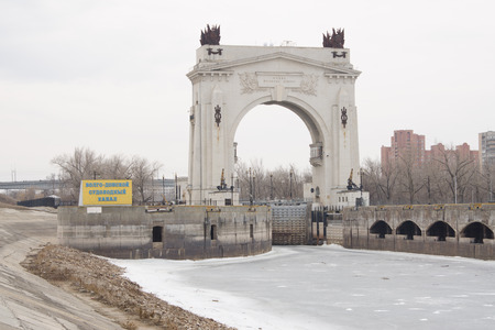 Arch Gateway to the pier 1 Volga-Don Canal Lenin winter Editorial