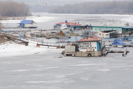 Parking on water transport backwater of the river Volga in the first gateway of the Volga-Don Canal Lenin Volgograd Krasnoarmeisky winter