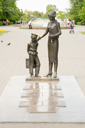 volgograd: Volgograd, Russia - July 14, 2015: The monument to the first teacher on the Boulevard Engels Krasnoarmeysk district of Volgograd, sculptor Anatoly plowing, set in 2010 Editorial