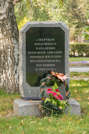 civilians: Volgograd, Russia - October 27, 2015 Memorial to the victims of stove air attack by German aircraft - Krasnoarmeisk civilians who died in 1942, installed near the building of Administration of Krasnoarmeysk district of Volgograd, which is located outside
